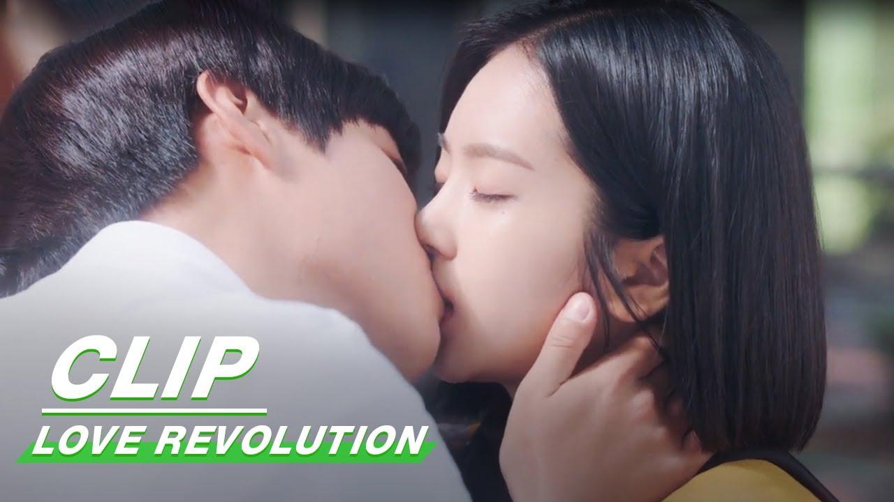 dating revolution)