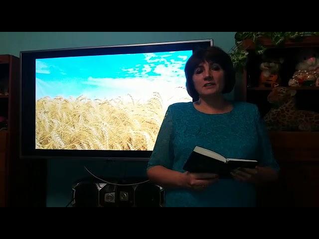 Изображение предпросмотра прочтения – ЛидияБелослутцева читает произведение «Есть в осени первоначальной...» Ф.И.Тютчева