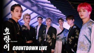 Download Lagu SuperM '호랑이 (Tiger Inside)' COUNTDOWN LIVE mp3