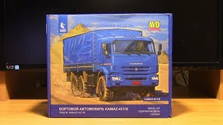 Збірна модель Камаз 43118 рестайлінг AVD models