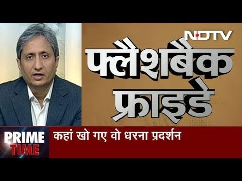 Prime Time With Ravish Kumar, Sep 07, 2018 | Fuel Prices Skyrocket, But With No Protests?