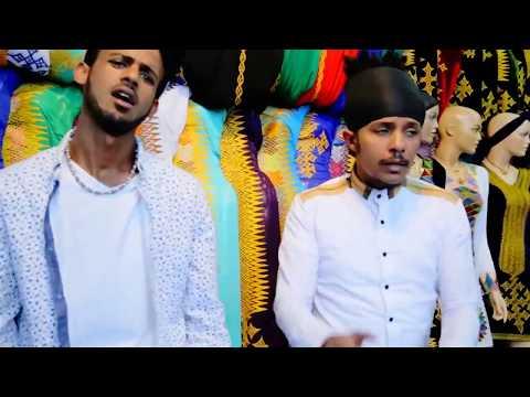 Beki Massawa ft King, Merkeb Bonitua   Bey Ney   New Ethiopian Music 2015 Official Video thumbnail