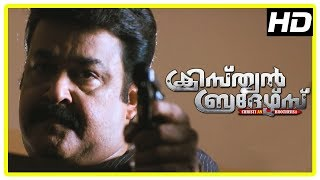 Christian Brothers Movie | Best Of Mohanlal Scenes | Part 2 | Suresh Gopi | Sarath Kumar | Dileep