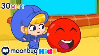 ДАВАЙ ПРЫГАТЬ | Детские мультики | Morphle | Морфл | Moonbug Kids