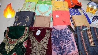 Wholesale Suit Market | Designer suit market in delhi | Chandni Chowk Delhi | Cheapest Suit Market