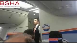 Almanya-İzmir Uçağı Çanakkale'ye Acil İniş Yaptı