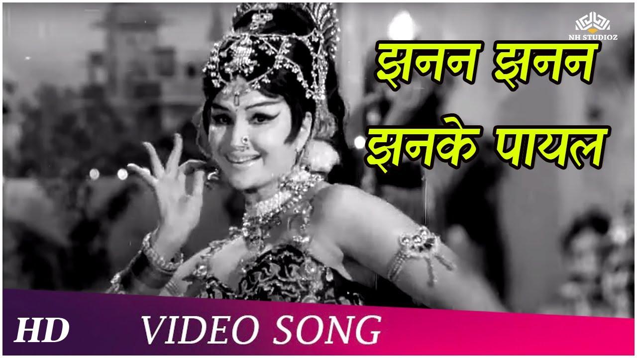 Zanan Zanan Zanke Payal | Bramha Vishnu Mahesh (1971) | Mahipal | Trilok Kapoor | Hindi Songs