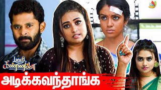 Farina Interview   Bharathi Kannamma   Roshni, Arun   Vijay Tv