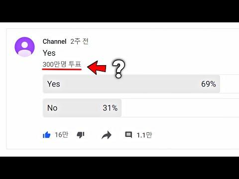 유튜브의 실수로 탄생해버린 알고리즘 치트키ㅋㅋㅋ