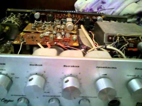 Бриг У-001 Стерео Hi-Fi
