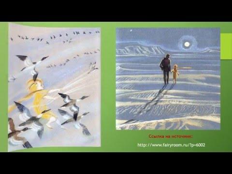 Знакомимся с иллюстрациями  Ники Георгиевны Гольц