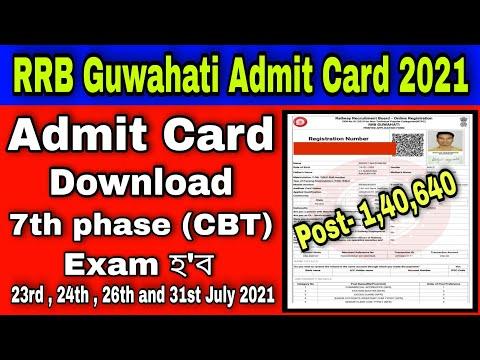 RRB Guwahati Admit