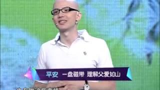 平安Ping An 【《青春上海》——上海弄堂里走出的'好声音'平安】