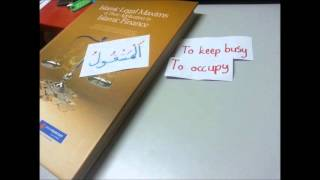 qawaid fiqhiyyah-islamic legal maxim