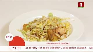 Горячий куриный салат с пекинской капустой