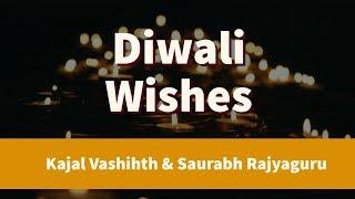 Happy diwali from Bansidhar studio - Best wishes from kajal vashisht & saurabh rajyaguru