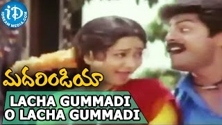Mother India Movie - Lacha Gummadi O Lacha Gummadi Video Song || Jagapathi Babu || Sarada, Sindhuja