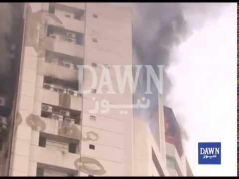 کراچی: عمارت میں آتشزدگی کے مناظر