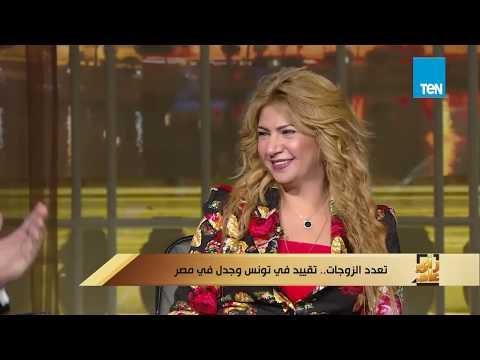 """كاتبة مصرية لتونسية: لو الزوج في تونس عاوز يجمع بين زوجتين؟.. والأخيرة ترد: """"عند مامته"""""""