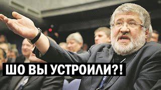 Коломойский взбесил Штаты - Скандал набирает обороты - новости, политика