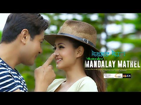 Yelakliba Leinamsidi - Official Movie (Mandalay Mathel) Song Release 2017