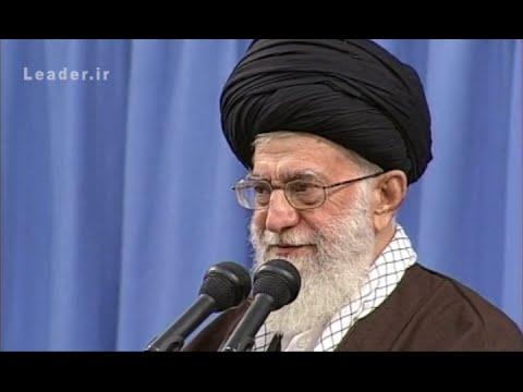 Prophet Muhammad's Baisat anniversary 2016 Ayatullah Khamenei's Speech English