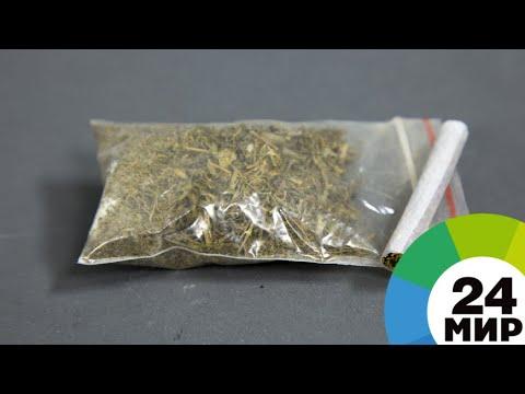 КС Грузии пояснил решение, касающееся легализации легких наркотиков