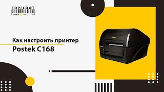 ТоргСофт. ВидеоИнструкция по использованию принтера штрихкодов(, 2012-02-24T09:02:19.000Z)