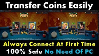 8 Ball Pool Coin Transfer Trick | Easy Method (100% Safe)