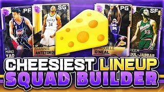 USING THE CHEESIEST SQUAD IN THE GAME! THIS LINEUP RUINS NBA 2k19 MyTEAM (SQUAD BUILDER)