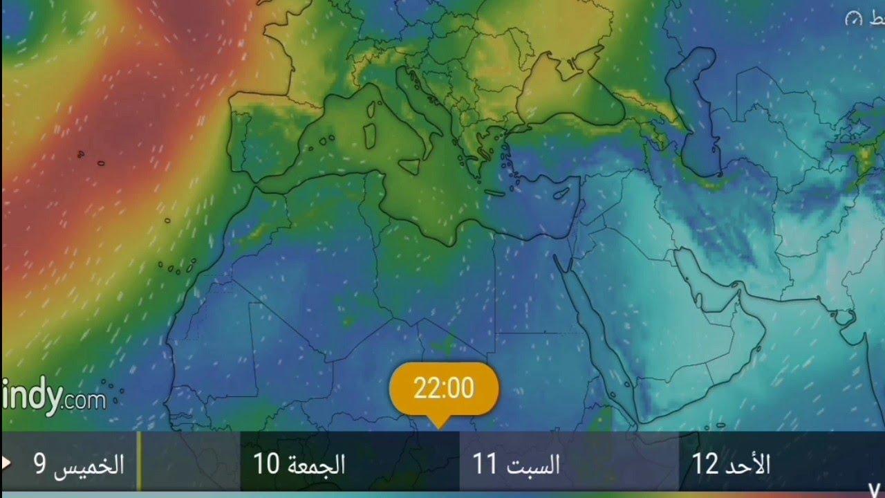 طقس المغرب العربي ليوم الخميس9/ 7/ 2020