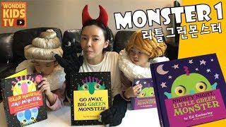 몬스터 시리즈 1편 리틀그린몬스터 l 리틀그린몬스터 l Nighty Night Little Green Monster by Ed Emberley Children's Book