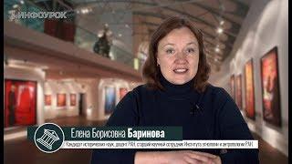 видео Библиотека международной спортивной информации