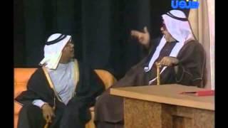 صـبـاحـي ( 1 ) || مشـهـد الـوزيـر - عبد الحسين عبد الرضا || الجزء الاول
