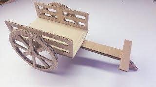How To Make Bullock Cart | Cardboard Easy Craft | DIY Bullock Cart with Cardboard
