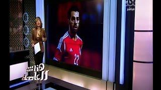 فيديو| لميس الحديدي: محمد صلاح اتبرع لمصر بـ«الدولار»