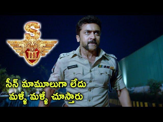 S3 (Yamudu 3) Movie Scenes - Surya Collects Anoop Singh Evidence To Arrest - 2017 Telugu Movie Scene