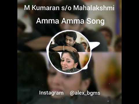 Amma amma aasai amma whatsapp cut songs