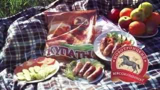 Купаты Новотроицкого мясокомбината