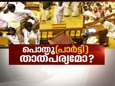 Kerala government to withdraw 2015 case on ruckus in assembly  |News Hour 11 March 2018