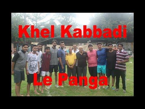 Bachpan Ka Khel Hai - Baccho Ka Nahi #Kabbadi -Le PANGA    VlogAashish