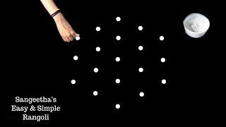 Creative Rangoli Design with 5X3 Dots ☆ Kolam Designs ☆ Easy Rangoli ☆ Easy & Simple Rangoli ☆ Kolam