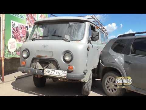 Знакомства в Обнинске -
