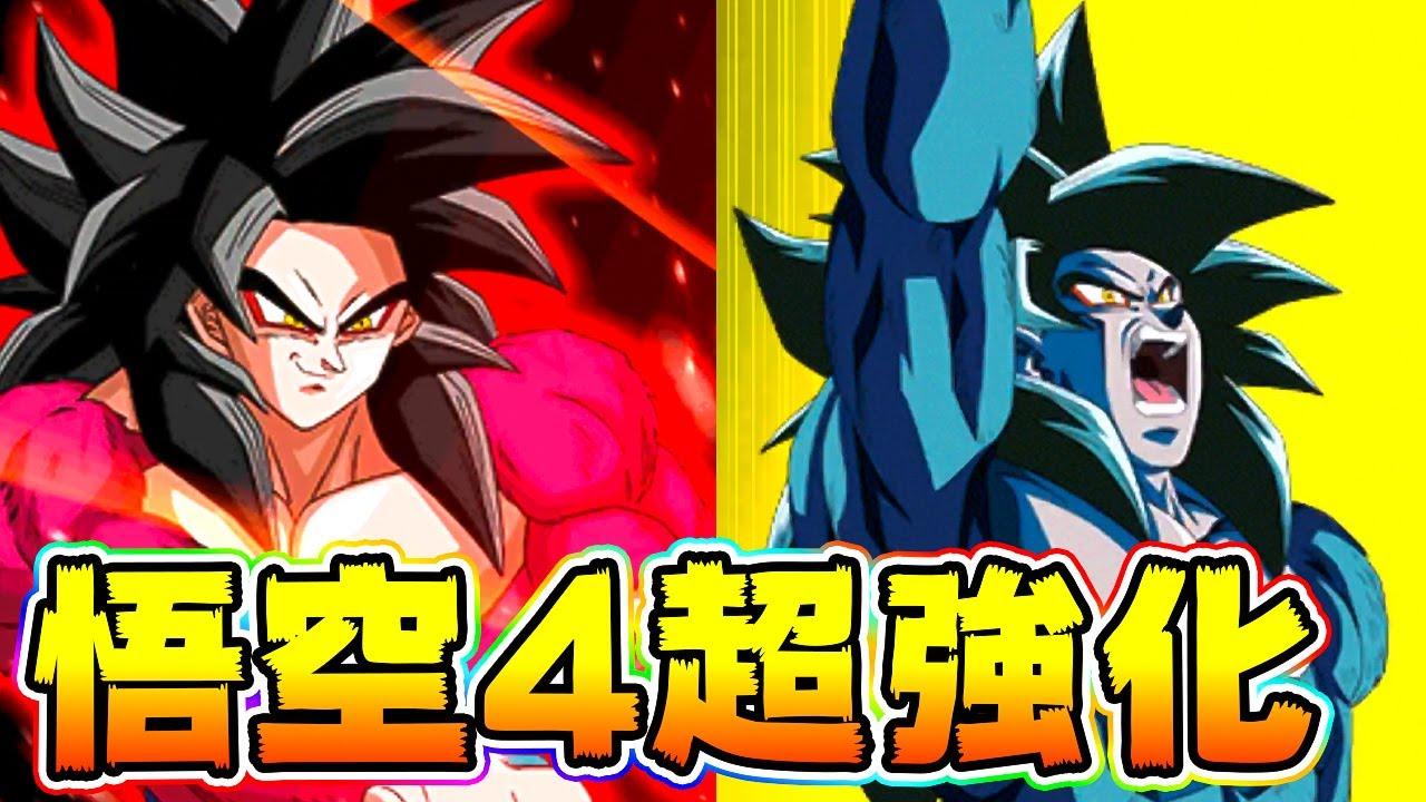 【ドッカンバトル】リンク強化した悟空4コンビを大暴れさせたい今日この頃【Dragon Ball Z Dokkan Battle】