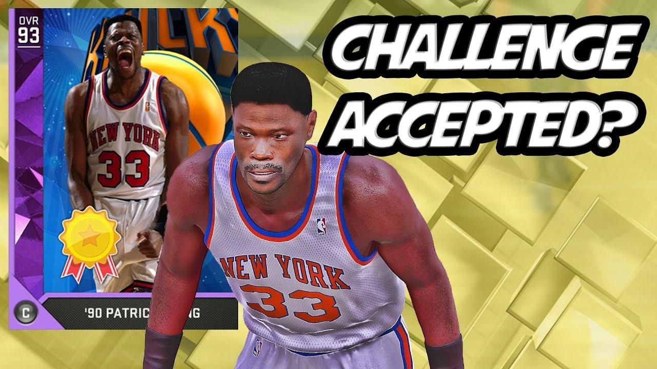 NBA 2K16 MyTeam Amethyst Patrick Ewing MT Challenge Freshman