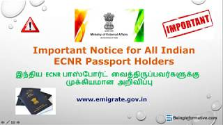 Important Notice for All Indian ECNR Passport Holders (Tamil) (தமிழ்)