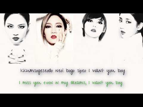 미쓰에이(miss A) (+) Like U