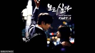Download Wax (왁스) - 떨어진다 눈물이 (Tears Are Falling) [I Miss You OST] MP3 song and Music Video