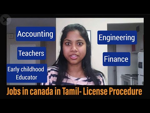 How To Get Jobs In Canada| Tamil|license For Regulated Jobs|Finance|accounting|teacher|Engineering