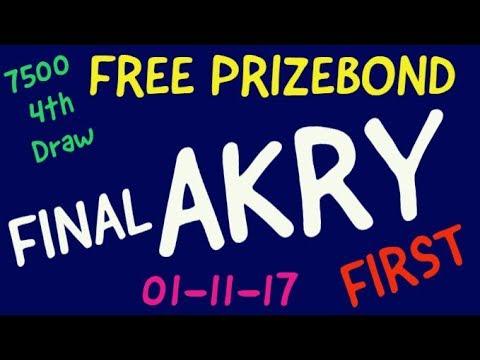 Prizebond 7500 4th Draw Final Akry (01-11-17)